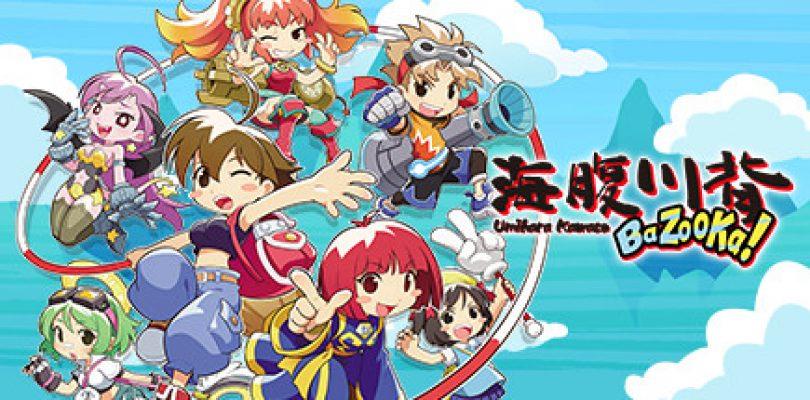Umihara Kawase BaZooKa! New Release Date